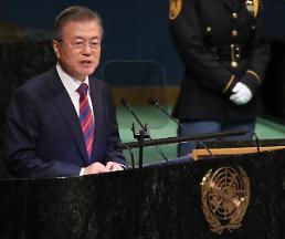 [전문] 문재인 대통령 제73차 유엔 총회 기조연설