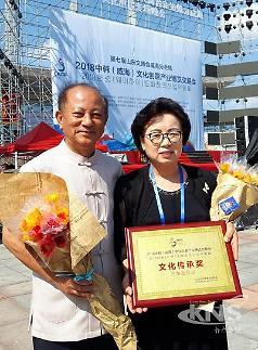 제5회 2018 한·중(위해) 문화창의산업박람회,중국 위해시에서 개최