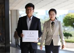 보수단체, 김상조 삼성 지주사 전환 압박 검찰 고발