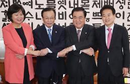 """""""北 최고인민회의, 남북 의회회담 개최에 원칙적 동의"""""""