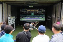 테니스팟, 2018 코리아오픈 테니스 대회 참가 성료