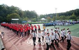 의왕시 제30회 시민의 날 기념행사 개최