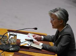 강경화, 믹타 4개국에 한반도 평화정착 협조·지지 요청
