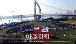 스포츠로 화합 세종시민 한마당 제7회 시민체육대회 열린다