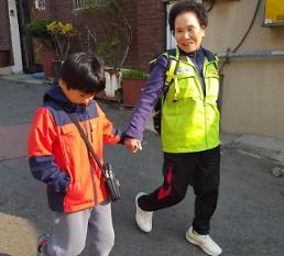 [기획]인천시, 창업·사회공헌 등 실버세대의 인생2막 응원