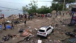 인도네시아 지진 쓰나미, 죄수 탈옥·쇼핑몰 약탈 이어져… 혼란·공포의 인도네시아