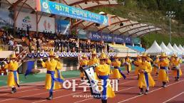 3만 2천 청양군민 화합·열정 담아낸 축제 한마당