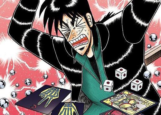 도박에 깡통 찬 프로그래머 직접 사이트 개발…8000억 도박판까지 키워