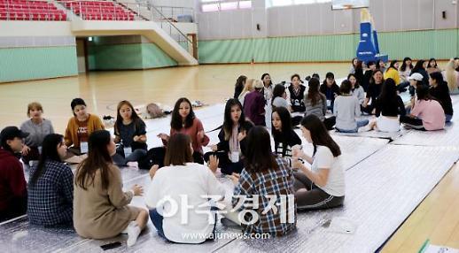 경복대, 외국 유학생 팀워크 프로그램 개최