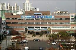 인천시 서구 금고은행에 KEB하나은행 선정돼