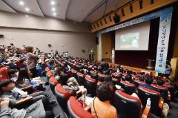 572돌 한글날 맞아 인하대 국어문화원, 인천시와 공동으로 다채로운 행사 개최