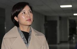 유은혜 교육부 장관 임명… 文대통령 임명 강행·의혹 논란 여전