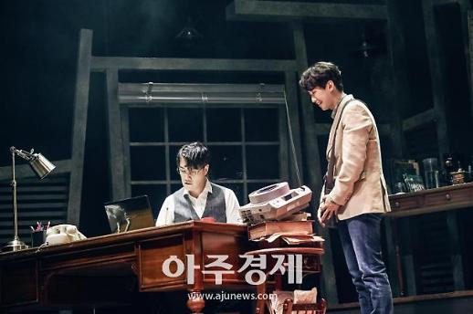 성남문화재단 소극장뮤지컬 시리즈 뮤지컬 인터뷰 선보여