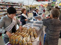 [서산시]미 LA한인축제·오렌지카운티아리랑축제에 농특산물 홍보부스 운영