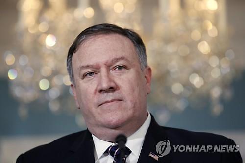 폼페이오, 7일 북한 방문, 김정은 면담 - 美 국무부