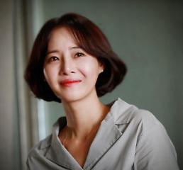 강경헌, 열일 행보 잇는다…배가본드 이어 OCN 프리스트 출연 확정