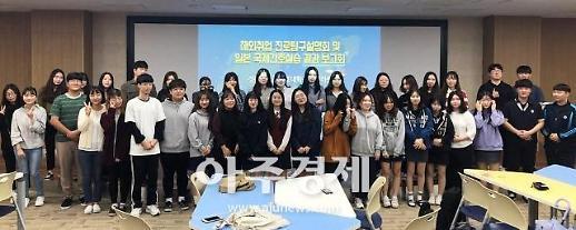 경복대 간호학부, 국제간호사 해외취업 진로탐구 설명회 개최