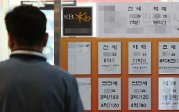 서울 아파트 절반이 5억원 넘었다. 중간가격이 8억 웃돌아