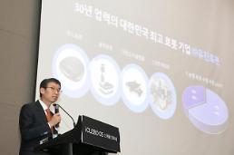 """[현장] 신경철 유진로봇 회장 """"기술 집중 투자…신제품 출시 속도 높이겠다"""""""