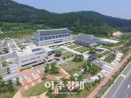 경북도교육청, 경북수학문화관·수학체험센터 건립 착수