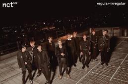 NCT 127, 9일 美 FOX 11 인기 모닝쇼 굿 데이 LA 출연 확정…현지 반응 후끈