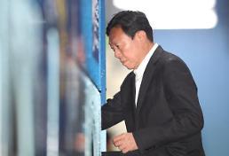 신동빈 235일만 석방…누리꾼 유전무죄? 전부 집유네 vs 사드 때문에 고생했는데 다행