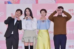 [AJU★종합] '워너비 남편' 차태현의 도전 '최고의 이혼', 지상파 드라마 자존심 회복할까