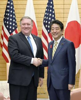 폼페이오 美국무 평양서 일본인 납치문제 제기할 것