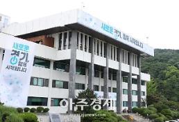 [경기도] 아파트 하자보수보증금 잘못 집행한 33개 아파트단지 적발
