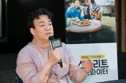 [2018 국감] 백종원·선동열·김영란…화제의 국감 증인들