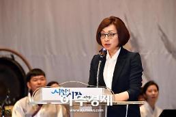 성남시 판교 10년 공공임대 분양전환 불법시위 강력 대응