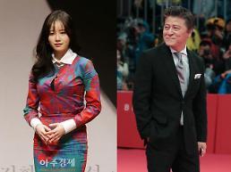 권해효·구혜선, 제23회 부산국제영화제 폐막식 사회 확정