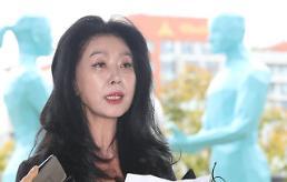 김부선-공지영 통화 내용 확산 이재명 특정 부위에… 누가, 언제 유출했나