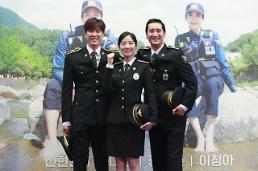 [AJU★종합] 시골경찰4, 이번에는 강원도 정선···대마밭 발견, 새 멤버 강경준 합류로 파란 예고