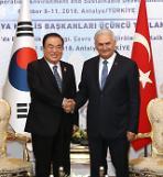 """문희상 국회의장 """"터키, 한국과 의형제…남북한은 친형제 관계"""""""