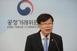 [한국경제 정책진단-③공정경제]시선은 개혁에서 경제로…기업 기 살리기에 쏙 들어간 재벌개혁