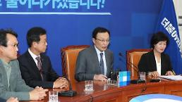 남북 국회회담 개최 추진…한국당이 관건