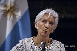 파키스탄, 이번주 IMF에 구제금융 요청..120억 달러 규모 될 듯
