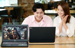 LG전자, 초당 144장 화면 표현 게이밍 노트북 신제품 출시