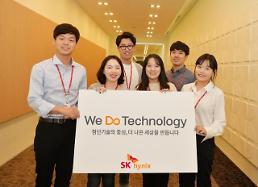 창립 35주년 SK하이닉스, 기술 중심 위 두 테크놀로지 슬로건 도입