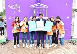안산시 제8회 도서관 책 문화축제 성황리 개최