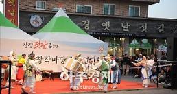 논산시 2018 강경젓갈축제, 100배 즐기는 '깨알 팁'은?
