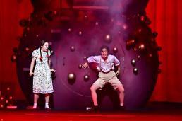 현실과 상상의 경계…어른·아이 모두 즐기는 오페라 헨젤과 그레텔