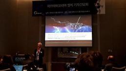 톰 레이튼 아카마이 CEO 인텔리전트 엣지 플랫폼으로 20년 디지털 시대 선도