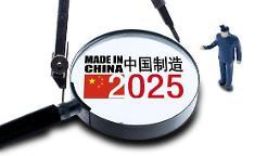 규제에 발목 잡힌 韓 4차 산업혁명… 정부 '지원' 날개 단 중국은 '훨훨'