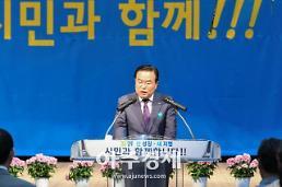 [양주시특집]이성호양주시장 민선7기 양주시의 핵심가치시민 중심의 소통·공감