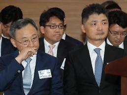 """[2018 국감] 김범수 카카오 의장 """"다음과 합병 과정에서 횡령? 사실무근"""""""