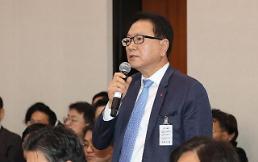 [2018 국감] 최저임금·갑질 이슈…유통업계 수장들 '줄소환'