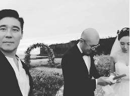 제주도에서 아름다운 결혼식…품절남 이하늘, 임창정ㆍ달샤벳 세리 등 결혼식 인증샷 공개