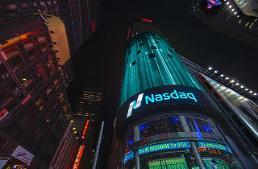 美증시 기술주 붕괴에 나스닥 4% 추락…나스닥(NASDAQ)지수란?